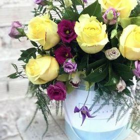 Sombrerera Rosas Amarillas